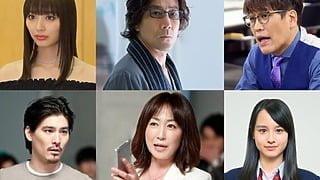 吉沢亮を見出す監督役に岸谷五朗、内田理央は新木優子の恋敵!?映画『あのコの、トリコ。』豪華追加キャスト解禁!