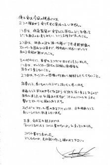 """原作者・久保帯人先生よりコメントが到着!映画『BLEACH』""""極み""""が詰まった特別映像も解禁に!"""