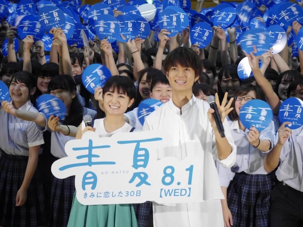 まさかの終業式にサプライズ登場で、学生たち大盛り上がり!映画『青夏 きみに恋した30日』サプライズイベント♡