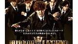 """彼らはなぜ""""伝説の王子""""を目指すことになったのか!?映画『PRINCE OF LEGEND』連続ドラマ放送決定!"""