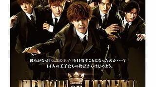 PL_drama_poster