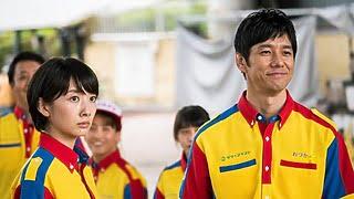 「キュンとすんだろ!」と言う西島秀俊に胸キュン♡映画『オズランド 笑顔の魔法おしえます。』特報映像解禁!