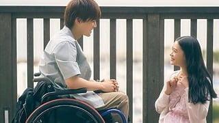 サプライズプレゼントに、とびっきりの笑顔が溢れる♡映画『パーフェクトワールド 君といる奇跡』江ノ島デート場面写真解禁!