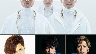 『PRINCE OF LEGEND』映画&ドラマの主題歌がm-floに決定!チームのテーマ曲には片寄&川村&吉野も参加で、豪華コラボが実現!
