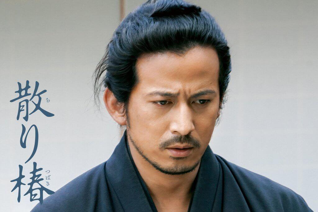 【プレゼント】映画『散り椿』一般試写会に【20組40名様】をご招待!