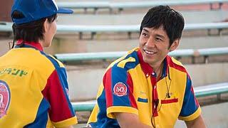頼れる上司の西島秀俊&優しい彼氏の中村倫也に甘えたい♡映画『オズランド 笑顔の魔法おしえます。』主題歌特別映像解禁!