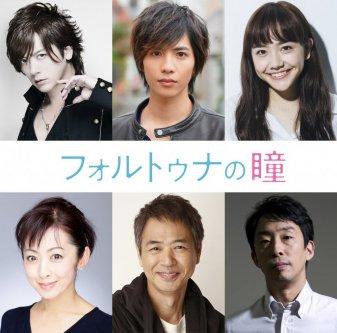 志尊淳、DAIGOら追加キャスト発表!映画『フォルトゥナの瞳』美しくも儚いビジュアル&特報映像が解禁に