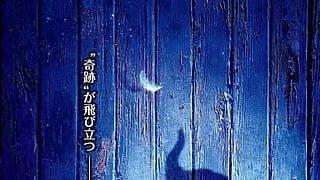 お待たせしました、ティム・バートンの『ダンボ』日米同時公開決定!原作通りのつぶらな瞳が可愛いダンボが宙を飛ぶ!特報映像解禁