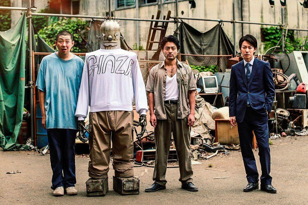 ロボットの出会いが3人の男の未来を変える!果たして彼らの運命は!?映画『ハード・コア』本予告映像解禁!