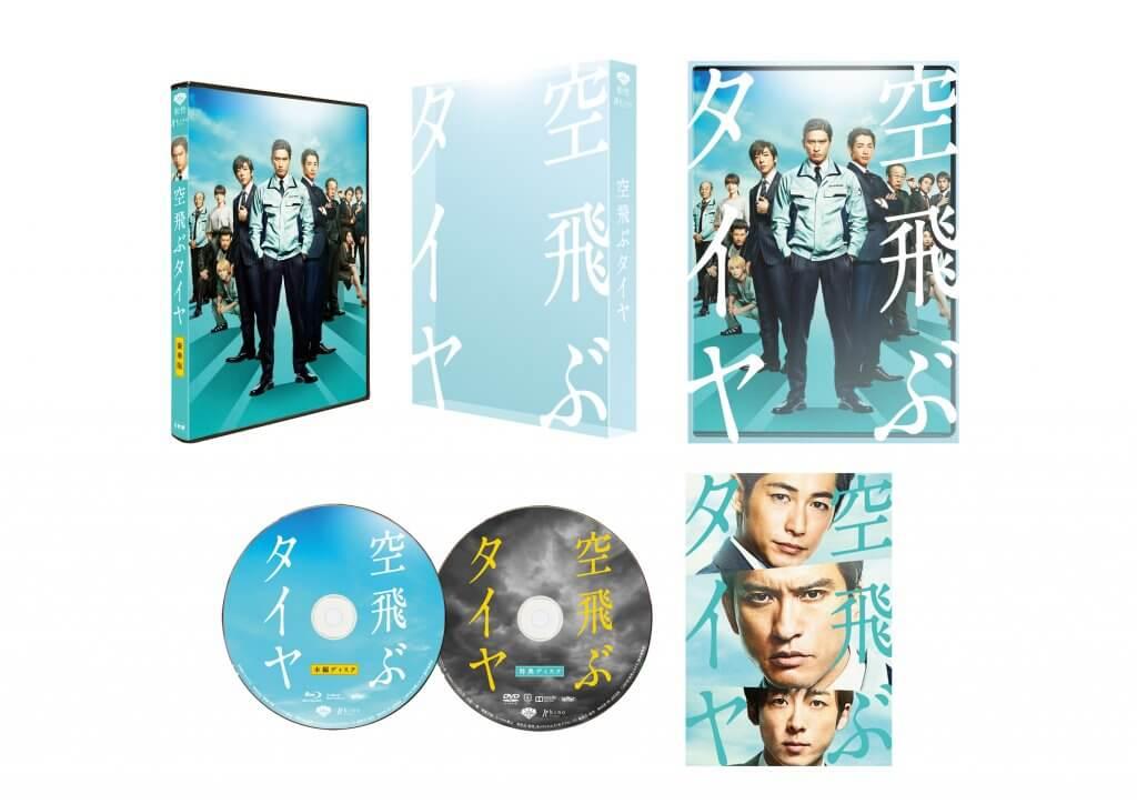 男たちの闘う姿よ、再び!撮影の裏側まで何度でも堪能できちゃう!映画『空飛ぶタイヤ』Blu-ray&DVD発売決定!