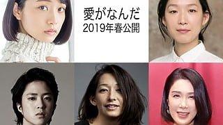 tsuika_cast