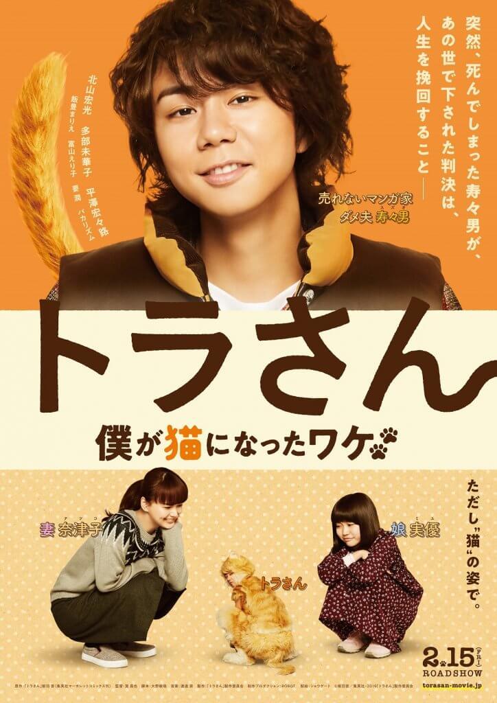 CMBYNでティモシー・シャラメの虜になった人へ朗報!!『Beautiful Boy (原題)』が日本公開決定♡