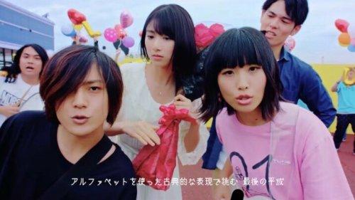 池間夏海、突然のフラッシュモブに困惑!?映画『ニセコイ』主題歌「かわE」のMV公開!