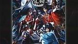 11月8日(木)13時解禁【FIX】ミュージカル『刀剣乱舞』 ~結びの響、始まりの音~4DX上映スタート!