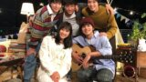 映画『春待つ僕ら』主題歌決定!さらに、映画メインキャスト出演の「Anniversary」MV公開!