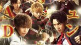 【PRINCE OF LEGEND】最新ポスター