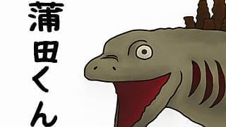 「水ドン」「内閣総辞職ビーム」など! SNSを賑わす『シン・ゴジラ』用語を解説【ネタばれあり】