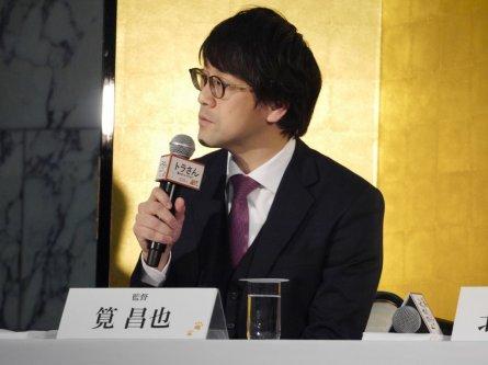 北山宏光、俳優として「求められたい」「オファー待ち」!映画『トラさん~僕が猫になったワケ~』完成報告記者会見レポート