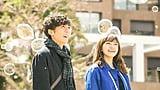高橋一生×川口春奈、ふたりの優しい表情が満載♡映画『九月の恋と出会うまで』特別映像解禁!