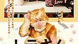 北山宏光、猫姿で家族のために奮闘!映画『トラさん~僕が猫になったワケ~』本予告映像&新ビジュアル解禁