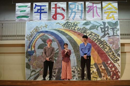 生徒のみならず先生まで胸キュン!?映画『L♡DK ひとつ屋根の下、「スキ」がふたつ。』サプライズ訪問イベントレポート