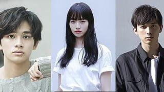 北村匠海×小松菜奈×吉沢亮 出演!西加奈子の『さくら』が映画化決定!