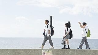 【プレゼント】映画『小さな恋のうた』一般試写会に【5組10名様】をご招待!