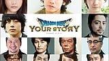 佐藤健ら、総勢13名の豪華俳優陣が伝説の冒険を彩る!映画『ドラゴンクエスト ユア・ストーリー』ボイスキャスト決定
