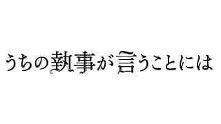 """""""美""""と""""対比""""でキャラクターを引き立てる!永瀬廉&神宮寺勇太が見せた俳優としての伸びしろ"""