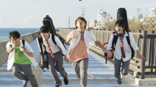 ちい恋バンドの歌声が映画を彩る!映画『小さな恋のうた』第二弾予告解禁