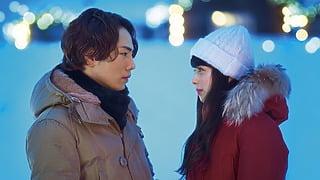 胸キュン気分を味わえちゃう♡映画『雪の華』本編未公開シーンを一部初公開!