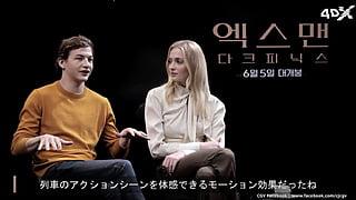 映画『X-MEN: ダーク・フェニックス』キャストによる4DXのおすすめコメント映像が到着!