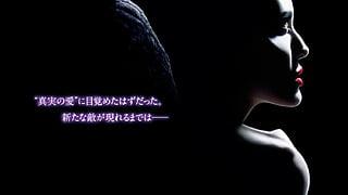 アンジーの妖艶な魅力をひきたてる美しき黒!映画『マレフィセント2』ポスター解禁&日米同日公開決定!