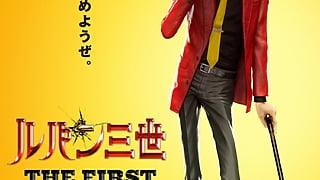 映画『ルパン三世 THE FIRST』公開決定!ルパンが3DCGアニメーションに!