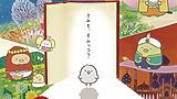 『映画 すみっコぐらし とびだす絵本とひみつのコ』主題歌決定!原田知世コメント&「冬のこもりうた」PV公開