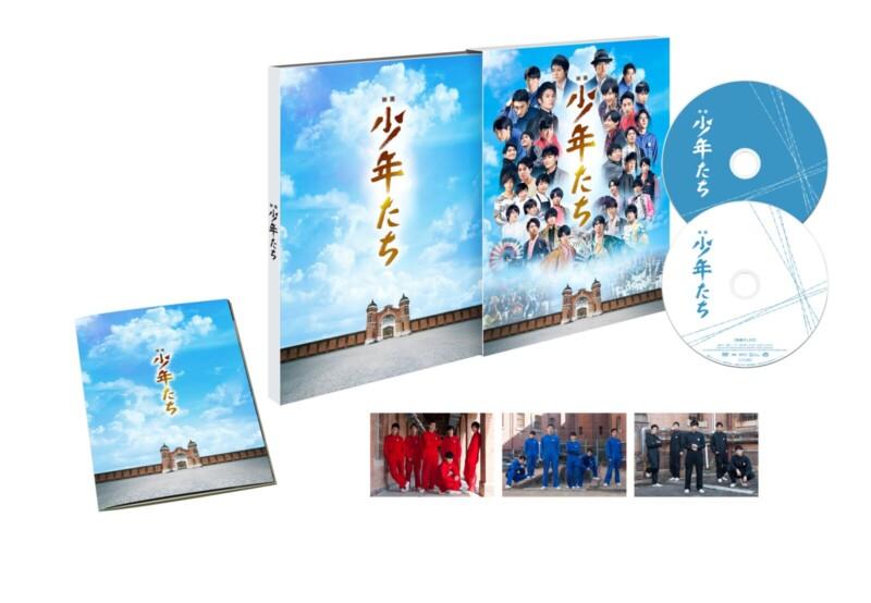 『映画 少年たち』Blu-ray&DVD発売を記念して、衣装展・パネル展の開催決定!!