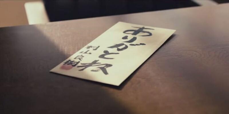 山田裕貴が、『HiGH&LOW』に、村山良樹に「ありがとね」 鬼邪高校からの卒業!?そして、4年間の思い出を振り返る