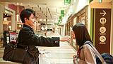 桜井日奈子のパブリックイメージとのギャップに注目!映画『殺さない彼と死なない彼女』場面写真&本編映像解禁