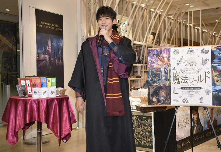 小関裕太のハリー・ポッター愛が止まらない!『ハリー・ポッターと賢者の石』書籍出版20周年記念 魔法ワールドフェア at Shibuya Hikarie ShinQs オープン記念イベントレポート
