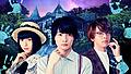 Perfume『再生』MVが解禁!神木隆之介、浜辺美波ら出演『屍人荘の殺人』主題歌