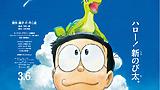 『映画ドラえもん のび太の新恐竜』主題歌がMr.Children「Birthday」に決定!特報&ビジュアル&桜井和寿コメントも