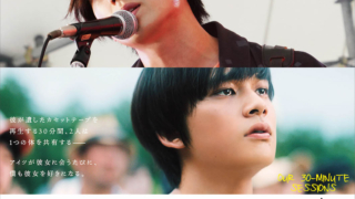 2nd POSTER 入稿