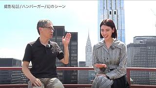 矢口監督、三吉彩花対談ショット