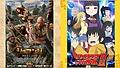 ハイスコアガール×ジュマンジが異世界コラボ!?ハルオ、晶、小春がジュマンジを解説する特別映像