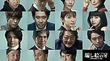 宮沢氷魚、池田エライザ、中村倫也など豪華俳優陣12名が出演決定!映画『騙し絵の牙』仁義なき騙し合いバトルに花を添える!