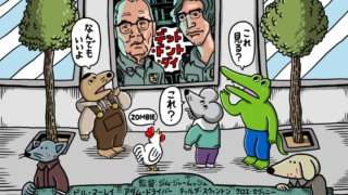 SNSで話題沸騰中の『100日後に死ぬワニ』とゾンビ映画『デッド・ドント・ダイ』がコラボレーション!