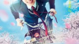 【即時解禁可】映画「弱虫ペダル」ティザービジュアル