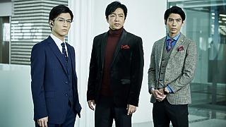 映画『AI崩壊』ブルーレイ&DVDの販売・レンタル開始が決定!大沢たかお、賀来賢人、岩田剛典3人によるキャストインタビューを一部公開!