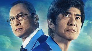 佐藤浩市×渡辺謙主演!映画『Fukushima 50』 緊急&期間限定ストリーミング配信決定!!