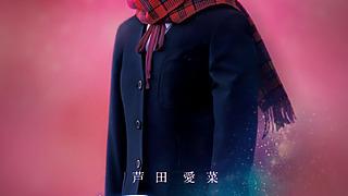 HOSHINOKO_teaser_2006016_olのコピー